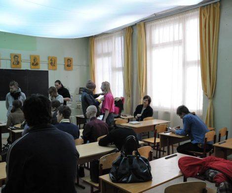 Фото из сериала школа. Humaneducation.ru