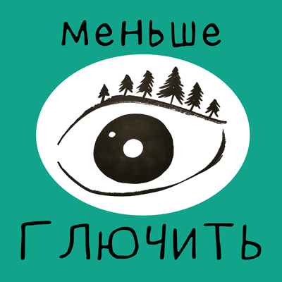 Меньше глючить humaneducation.ru
